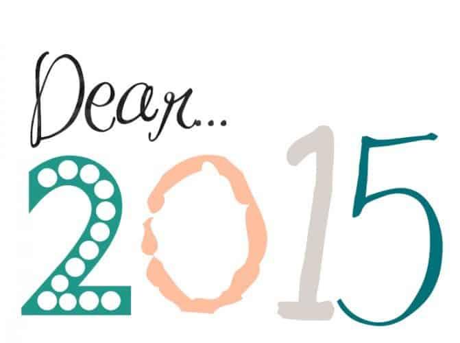 dear_2015v2